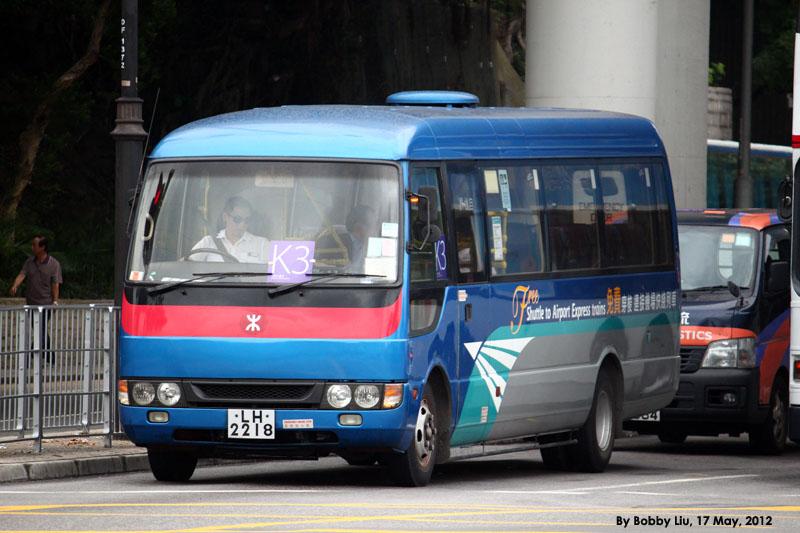 机场快线亦提供了七条穿梭巴士路线